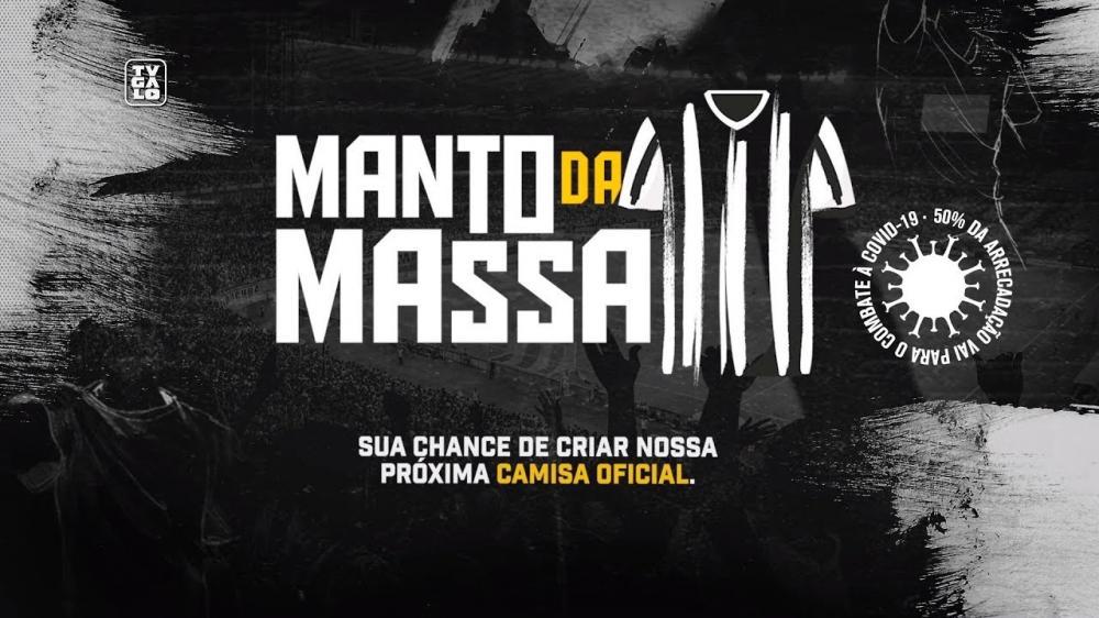 Atlético-MG abre votação para escolher uniforme desenhado pela torcida; veja opções